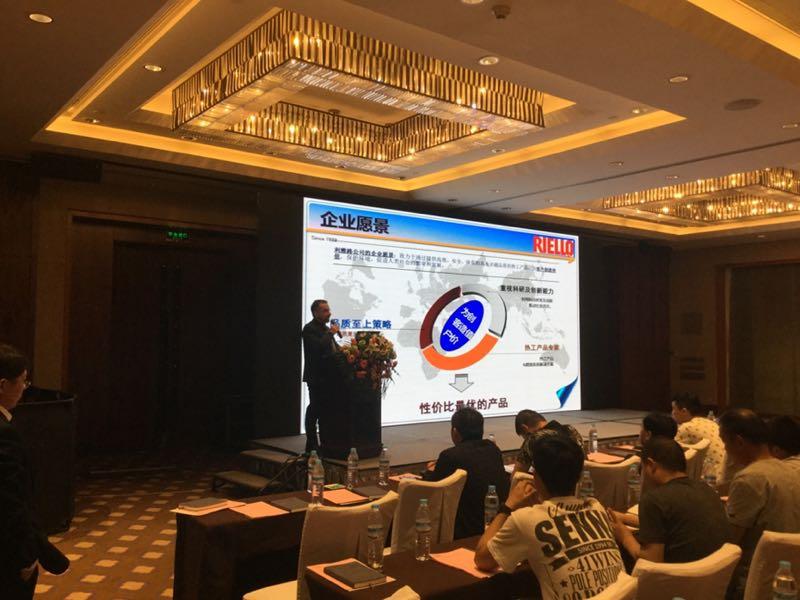 Riello Ultra Low-NOx Technology Seminar
